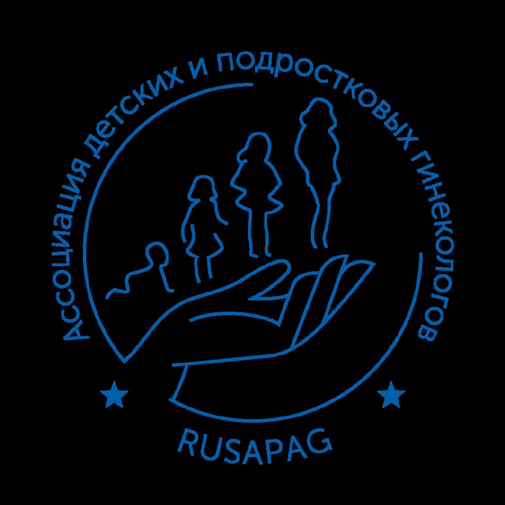 Ассоциация_детских_и_подростковых_гинекологов_лого.png