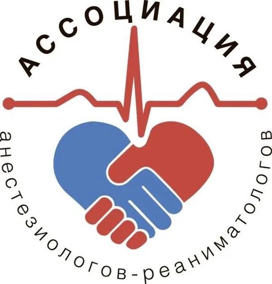 Ассоциация анестезиологов-реаниматологов.jpg