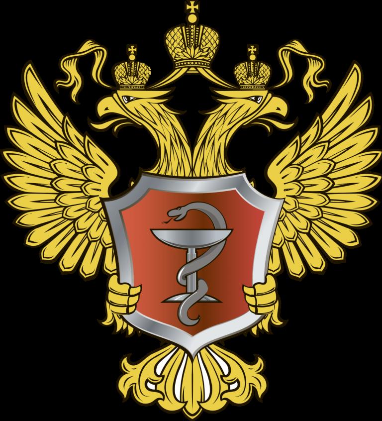 Министерство здравоохранения Российской Федерации.png