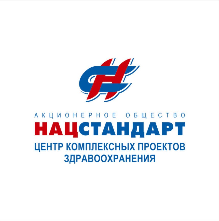 НацСтандарт_лого.jpg